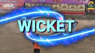 SHREE KRISHNA DIWA V/S DENNIS XI | LATE.BHALCHANDRA SMURTI CHASHAK 2019 | JUHUGAON