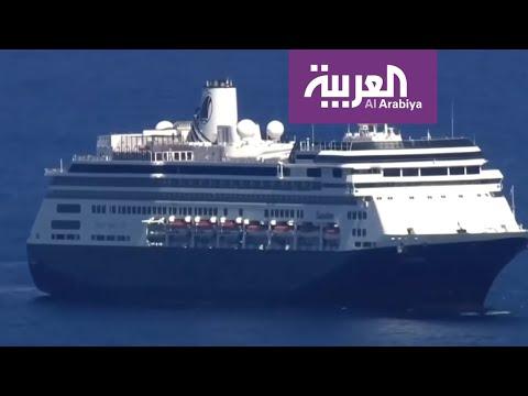 السفينتان الموبوئتان بكورونا ترسوان في فلوريدا.. وطواقم طبية تسعد لإجلاء الركاب  - نشر قبل 10 ساعة