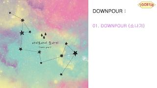 I.o.i (아이오아이) - downpour (소나기) release date : 2017/01/18 genre ballad language korean track list 01.