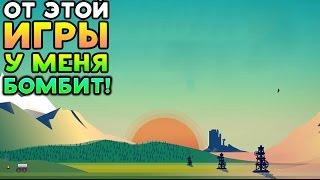 ОТ ЭТОЙ ИГРЫ У МЕНЯ БОМБИТ! - Turmoil