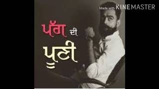 Pagg Di Puni song by Amrit maan