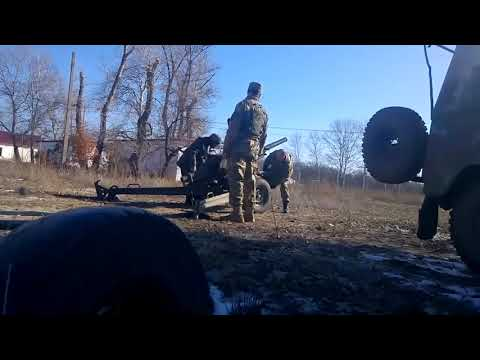 контрбатарейный удар ополченцев по арте ВСУ