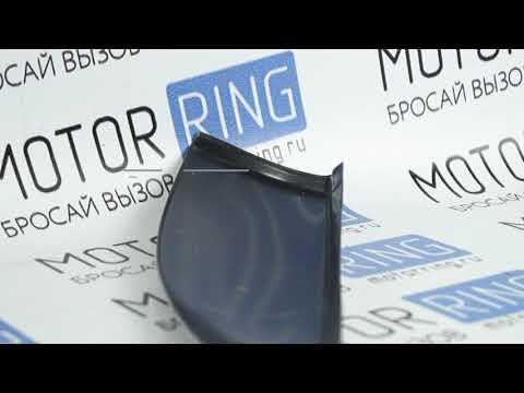 Реснички на фары треугольник в цвет кузова для Лада Калина | MotoRRing.ru