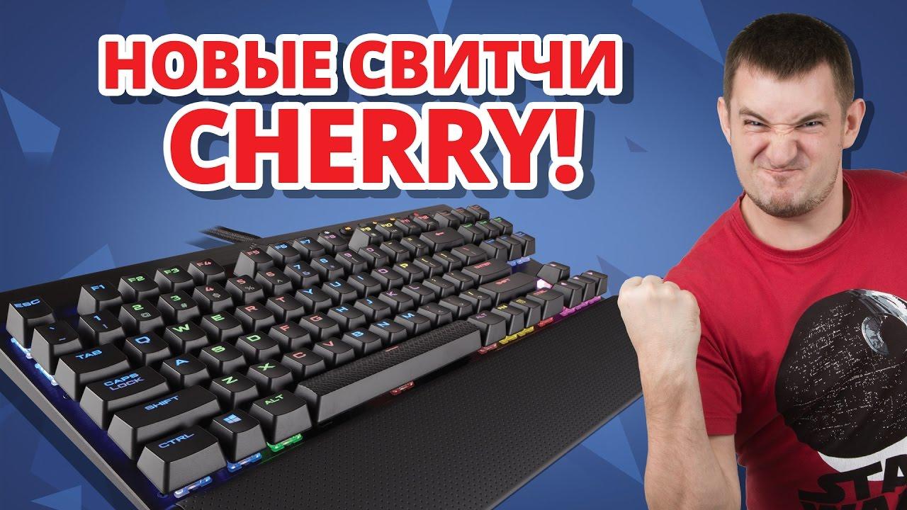 Обзор игровой клавиатуры Corsair K65 RapidFire