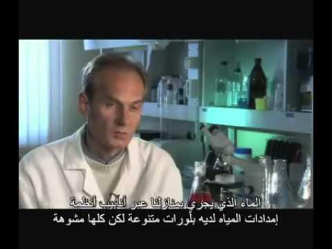 the healing power of water H2O - the memory of water الشفاء بالماء للماء ذاكره