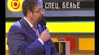 Сто к одному (Россия, 29.10.2005) Связисты - Барышни АТС