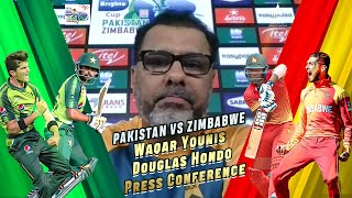 Waqar Younis And Douglas Hondo Post Match Press Conference | PCB | MD2E