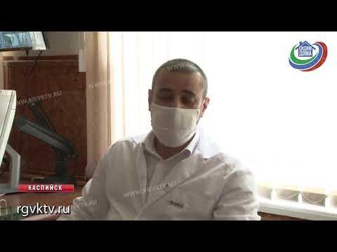 Дагестанские врачи дают рекомендации гражданам в период самоизоляции