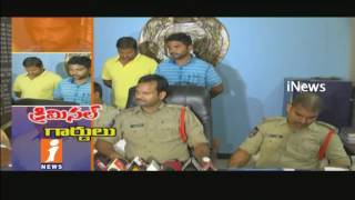 Police Arrest Home Guards In Vizianagaram Over Kidnapping Case   iNews