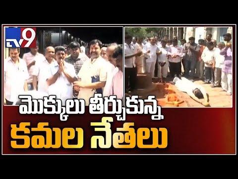 BJP leaders pray at Tirumala temple for the success of BJP in LS Polls - TV9