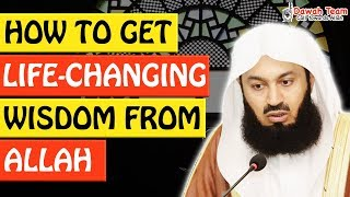🚨HOW TO GET LIFE-CHANGING WISDOM FROM ALLAH🤔 ? ᴴᴰ