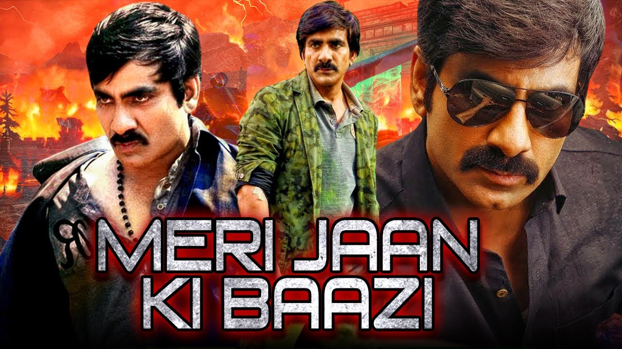 Meri Jaan Ki Baazi (Manasichanu) Ravi Teja Hindi Dubbed Full Movie | Rami Reddy