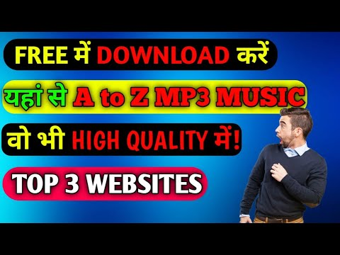 How To Download Mp3 Music In High Quality | Mp3 Me Gaane Download Kaise Kare | Technical All Indian