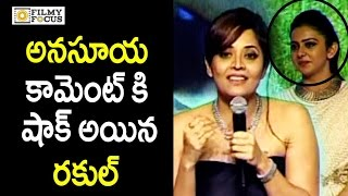 Anchor Anasuya gave Shock to Rakul Preet at Winner Movie Audio Launch - Filmyfocus.com