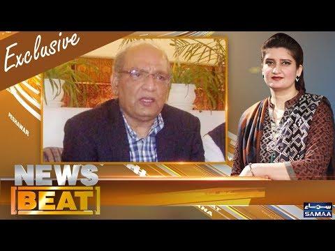 Nayi Hukumat Naye Plans | News Beat | Paras Jahanzeb | SAMAA TV | 02 September 2018