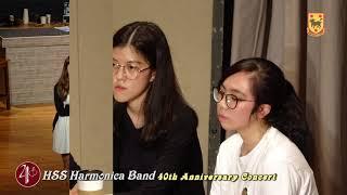 hotungss的2018-19_何東中學口琴隊40周年紀念音樂會 ~ 一個充滿愛的晚上!相片