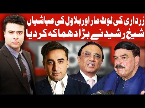 Sheikh Rasheed Exclsuive Interview | On The Front with Kamran Shahid | 20 March 2019 | Dunya News