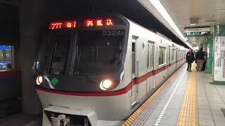 都営5324編成泉岳寺駅発車