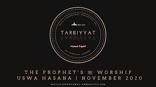 The Prophet's ﷺ Worship - Uswa Hasana | November 2020