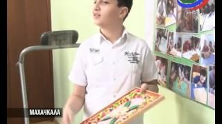 Организация помощи инвалидам «Жизнь без слез» провела встречу с детьми-аутистами