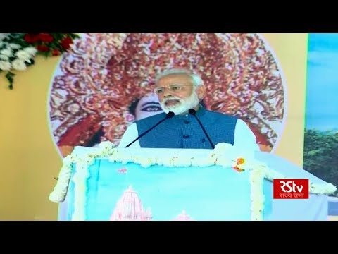 PM Modi's Speech | Annapurna Dham Trust at Adalaj in Gujarat