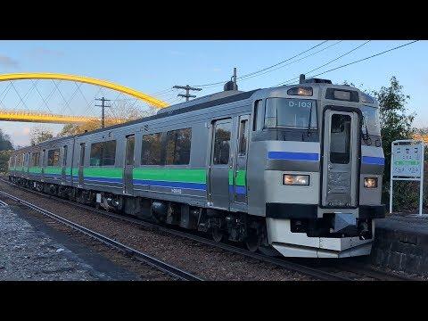 小樽駅・バケモノ気動車キハ201...