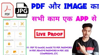 Pdf to image converter software free download | Image to pdf converter android
