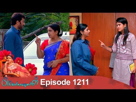 Priyamanaval Episode 1211,  04/01/19