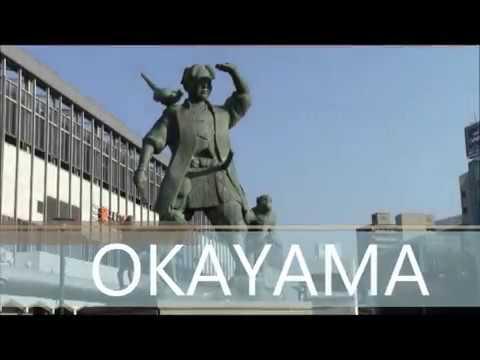 JAPAN-Okayama Feel Okayama! Please visit us!