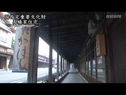 Aomori Prefecture Kuroishi City in Japan