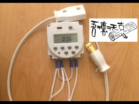 【Dr.AV】聖岡科技 TM-306 定時器 操作步驟   Doovi