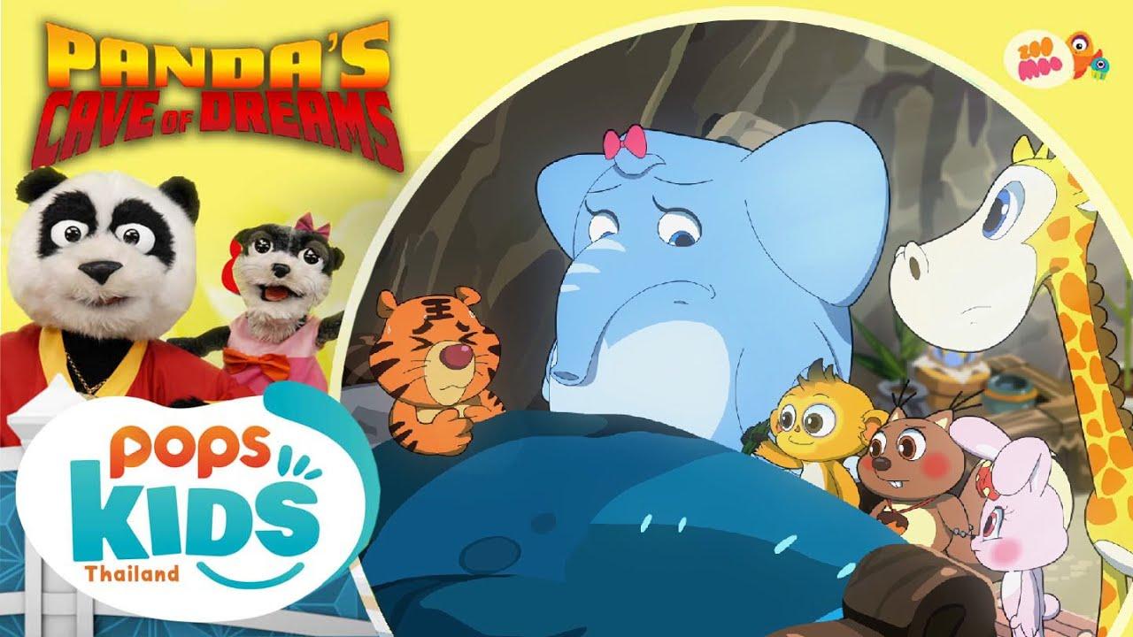 การ์ตูน แพนด้า ดินแดนแห่งความฝัน Panda's Cave of Dreams EP1