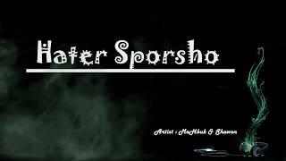 Hater Sporsho By MaHbub Alam | Bangla New Song | 2017