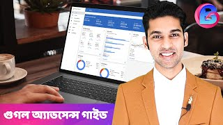 Google Adsense Guide for Beginners in Bangla