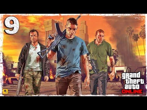 Смотреть прохождение игры [PS4] GTA ONLINE. #9: Ограбление с Тревором. (2/2)