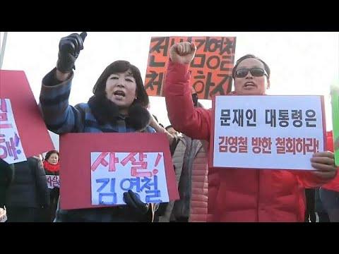 احتجاجات ضد زيارة جنرال مثير للجدل من كوريا الشمالية لحضور حفل ختام الاولمبياد …  - نشر قبل 3 ساعة