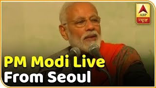 PM Narendra Modi Interacts With Indian Community In Seoul, South Korea | ABP News