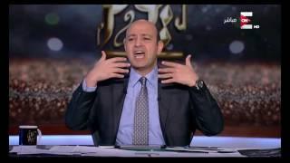 عمرو اديب: ثورة يناير فلة وثورة يونية فولتين .. وأحلى حاجة فى البلد دية ثورتها