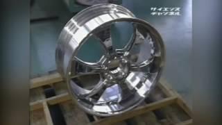 Изготовление и испытания дисков в Японии.