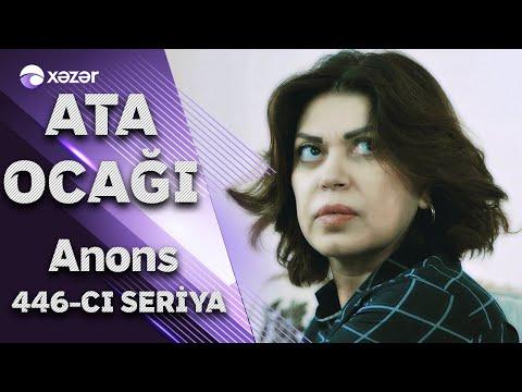 Ata Ocağı (446-cı Seriya) ANONS