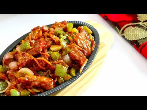 Download বংলাদেশী রেস্টুরেন্ট স্টাইল চাইনিজ চিকেন সিজলিং ।। Chicken Sizzling Chicken Sizzling Recipe