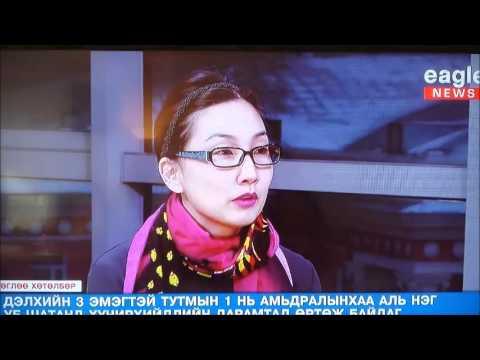 OBR MONGOLIA 2016 - TV INTERVIEW @EagleTV
