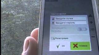 видео Navitel: GPS-навигатор для Андроид (без интернета)
