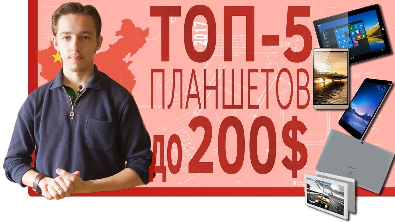 Сборка бюджетного компьютера за 10000 рублей (август 2016 г .