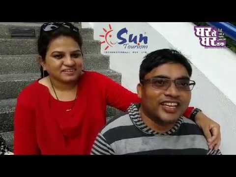 Singapore Malaysia Tour Packages from Pune - Sun Tourism Pune