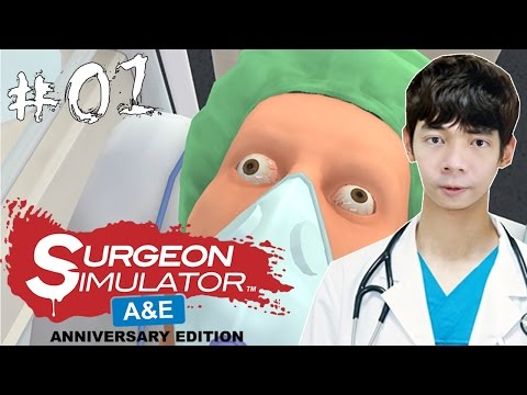 Surgeon Simulator 2013 - Malpraktek Dokter - Indonesia Gameplay #01
