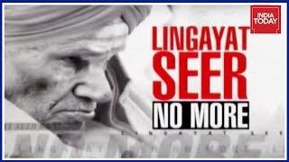 Lingayat Seer Shivakumara Swamy No More