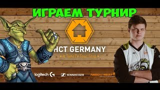 SilverName: Играем в скрытом пуле HCT Germany - A TaKeTV Tour Stop - Global Qualifier