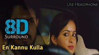 En Kannu Kulla 8D | Appuchi Graamam | Praveen | Anusha | Vishal C | 8D BeatZ