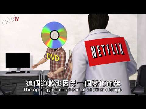 Netflix separates DVD and streaming services even further